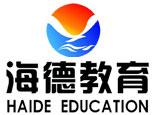 天津海德教育
