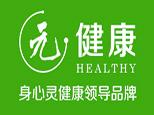 上海元健康培训学校
