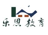 合肥乐恩教育培训中心