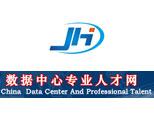 北京数据中心人才培训