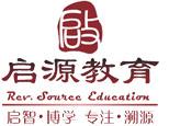 宁波启源教育