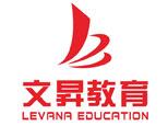 天津文�N教育