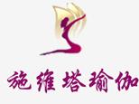 郑州梵锦国际施维塔瑜伽