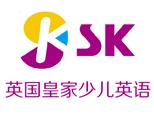 天津SK英国皇家少儿英语