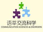 上海语莘英语培训学校logo