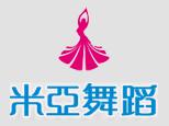 河南省米亚舞蹈培训中心