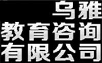 杭州乌雅舞蹈工作室