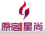 上海原宿星尚彩妆logo