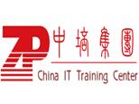 北京中培IT技能培训