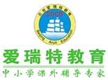 北京歌瑞特教育