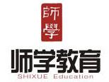 宁波师学教育