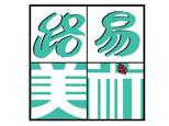 北京路易美术