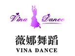 武汉薇娜舞蹈