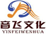 河南音飞艺术学校