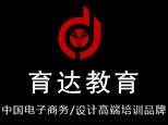 杭州育达教育