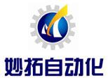 杭州妙拓PLC培训