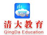济南清大教育