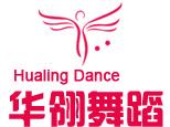 西安小寨华翎舞蹈