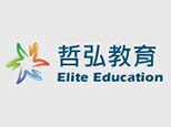 上海哲弘教育