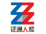 北京证通人和教育