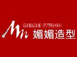 北京媚美妆造型学院