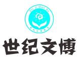 青岛世纪文博教育