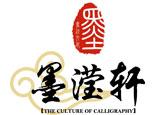 北京墨滢轩书画教育