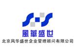 北京风华盛世培训