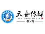 合肥天舟传媒艺考培训