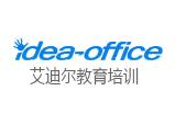 北京艾迪尔设计培训