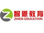 郑州智恩教育