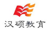 濟南漢碩教育logo
