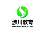 天津涉川教育