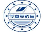 北京学睿思教育