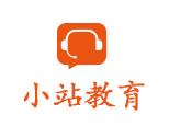 上海小站教育