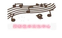 北京琴诗艺术中心