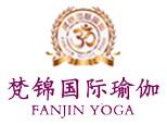 郑州梵锦国际瑜伽