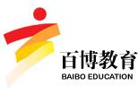 杭州百博教育
