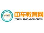 长沙中车教育网