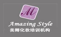 北京美卿化妆培训