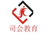 杭州司会教育