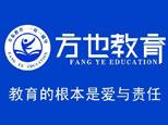 杭州方也教育
