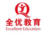 济南全优教育