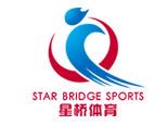 西安星桥体育