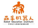 上海森孚机器人培训