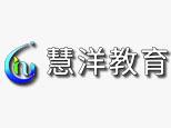杭州慧洋韩语培训