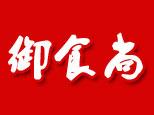 武汉御食尚厨师学校