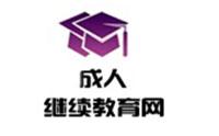 长沙中南科技学校