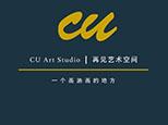 上海再見藝術logo