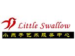 上海小燕子艺术服务中心
